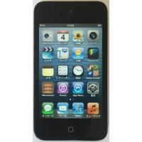【Apple iPod】iPod touch 第4世代 32GB。動作確認済みの正規品。本体のみの出...