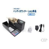 ■紙幣をはじめ、さまざまな券類を計数 ■バッチ機能で楽々整理 ■世界最高水準の高速計数 ■ハイテク技...