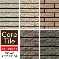 【IST224WBボーダータイル ケース販売】  DIY・リノベーションに最適な壁用タイル。CAFE...