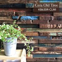 <セラオールドトゥリー KB630R-CLMI>  DIY・リノベーションの壁材として最適な古木ユニ...
