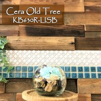 <セラオールドトゥリー KB630R-LISB>  DIY・リノベーションの壁材として最適な古木ユニ...