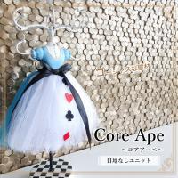 【コアアーペ ユニット販売】  DIY・リノベーションに最適な壁用メタルモザイク。 玄関・リビング・...