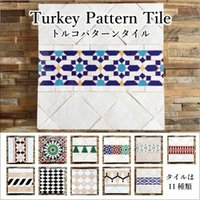 世界に1枚のトルコタイル!! トルコの職人が様々な色のタイルをカットしながら、 貼ったデザインタイル...