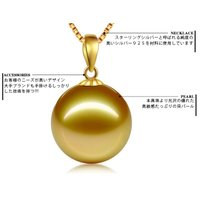 ★☆★お肌に優しいニッケルフリー★☆★ センターに揺れるホワイトゴールドが輝くペンダントは、 胸元で...
