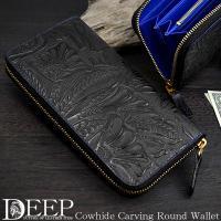 DEEPより牛革素材を使用した ラウンドファスナー長財布  メンズの登場です。 フラワー模様をかたど...