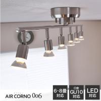 【特徴】  ・天井用6灯スポットシーリングライト。  ・取付アダプタで簡単設置。  ・電球が見えてオ...