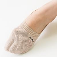 ●縫い目がない編み物でできているので縫い目のあたりがなく足なじみが良いシューズ ●足先の内側が5本指...