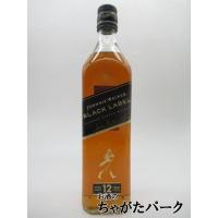 ウイスキー > スコッチ(ブレンデッド) ウイスキー > スコッチ(ブレンデッド) > ジョニーウォ...