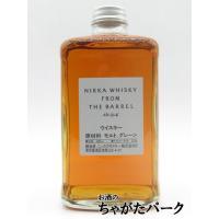 51度 500ミリ   再貯蔵樽からそのままボトルに詰めたアルコール分51%のウィスキー。 重厚な味...