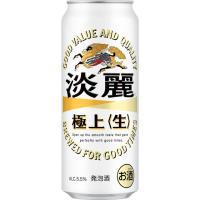5.5度 500ミリ   500ミリ(ビール、発泡酒、第3ビール、缶チューハイ)で、よりどり2箱(4...