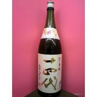 十四代 本丸 秘伝玉返し 角新 (新酒) 1800ml ■要冷蔵