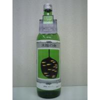 嘉美心 木陰の魚 720ml ■日本酒とは思えない不思議な味わい