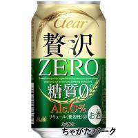 350ミリ(ビール、発泡酒、第3ビール、缶チューハイ)で、よりどり3箱(72缶)まで1個口として発送...