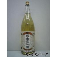 厳選されたそばを原料に、九州山地の清冽な水で、宮崎・五ヶ瀬蔵の熟練の蔵人達により丁寧に仕込まれた本格...