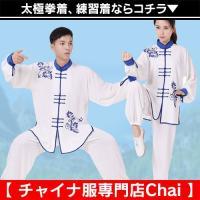 【素材】綿 化繊  【色タイプ】ホワイト  【サイズ】XS / S / M / L / XL / 2...