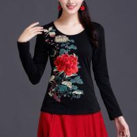 チャイナドレス チャイナ服 トップス 長袖 Tシャツ ロンT 大きいサイズ 刺繍 普段着 舞台 衣装 民族 中国風 zh19
