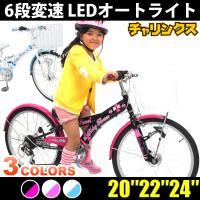 ※自転車本州送料無料(九州・四国500円 北海道1000円 離島・島・一部地域は追加送料が発生します...