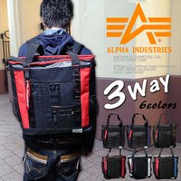 デイリーから通勤・通学まで幅広く使える3Way万能型、撥水機能のあるトートバッグ!手提げ、ショルダー...