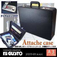 【GUSTO】アタッシュケース パイロットケース【21211】A3サイズ対応   型崩れ無しのハード...