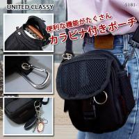 ビジネスバッグなどで人気のシリーズ「UNITED CLASSY」の 普段使いや通勤にも便利なカラビナ...