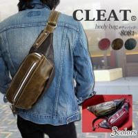 【CLEAT】【ボディバック・ショルダーバッグ】 [8081] スタイリッシュなデザインのボディバッ...