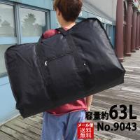 ■ ITEM INFO ビッグサイズ!大容量約63Lのボストンバッグです! 出張にもレジャーにも、2...