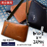 ■ ITEM INFO 鞄の街、豊岡にある工場で丁寧に作られたミニショルダーバッグ。 当店で人気のダ...