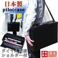 ■ ITEM INFO 日本の職人さんが手作りで仕上げた、丹精込められた上質なパイロットケース。 す...