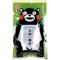 熊本県産の特別栽培茶葉を使用した「玉緑一番茶」。 ゆるキャラグランプリ2011で第1位を獲得した「く...