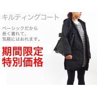 軽くていつでもさっと羽織れちゃう、中綿入りのキルティングジャケットです。 フード付きだからカジュアル...