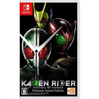 【新品】NSW KAMENRIDER memory of heroez Premium Sound Edition 早期購入特典封入