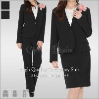 M、L、2L ゆったりサイズのジャケット、パンツ、スカートの3点セットです。若干ストレッチが効いて動...