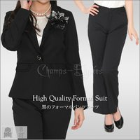 7号 9号 11号 サイズのパンツスーツです。フリンジデザインが華やかなフォーマルパンツスーツです。...