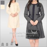9号、11号サイズのスカートスーツです。上品な光沢感のある素敵なセレモニースーツです。お色はネイビー...