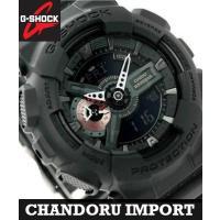 G-SHOCK CASIO Gショック Gショック カシオ ジーショック 腕時計 GA110MB-1...