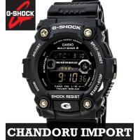 G-SHOCK CASIO Gショック Gショック カシオ 電波ソーラー タフソーラー 電波時計 電...