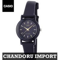 カシオ CASIO 腕時計 時計 チープカシオ チプカシ レディース ビジネス 海外 モデル 人気モ...
