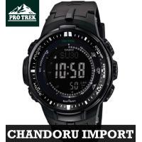 CASIO カシオ PRO TREK プロトレック 電波ソーラー メンズ 腕時計 トリプルセンサー ...