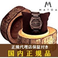 ウッドウォッチ メンズ レディース オシャレ おしゃれ シンプル 木 時計 腕時計 木製 エコ 環境...