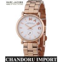 マークバイマークジェイコブス MARC BY MARC JACOBS レディース 腕時計 時計 ベイ...