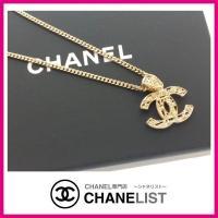 シャネル CHANEL ネックレス アクセサリー ゴールド ツイード調 チェーンミー CC ロゴ コ...
