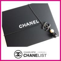 シャネル CHANEL ネックレス アクセサリー ペンダント ホワイト ブラック パール CC ロゴ...
