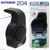 コトブキ工芸 冷却ファン kotobuki スポットファン 204 45~60cm水槽用