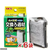 GEX カメ元気フィルター 交換ろ過材(カートリッジ式) ジェックス 6袋入り