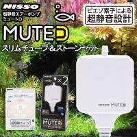 メーカー:ニッソー 品番:NPA-044 異次元の低騒音、低振動!ミュートDはピエゾ素子による超静音...