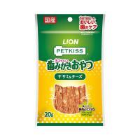 ライオン PETKISS オーラルケア ササミ&チーズ 20g 国産