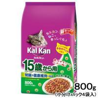 メーカー:マース 品番:KD8 ねこまっしぐら♪のシニア用ドライフード!15歳以上の高齢猫に大事なビ...