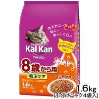 消費期限 2019/02/17 メーカー:マース 品番:KD25 8歳からの猫ちゃんの栄養とおいしさ...