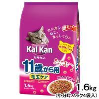 … ybrand_code f7k_pu5_marcat 猫フード カルカン KalKan KD27...