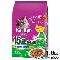 メーカー:マース 品番:KD28【6】 ねこまっしぐら♪のシニア用ドライフード!15歳以上の高齢猫に...